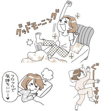 加齢とともに眠りが変わる!50代におすすめの「快眠アイテム」
