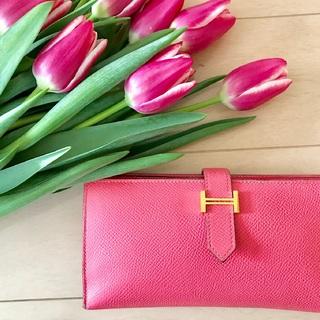 「一生もののお財布」に、最愛カラー選びました