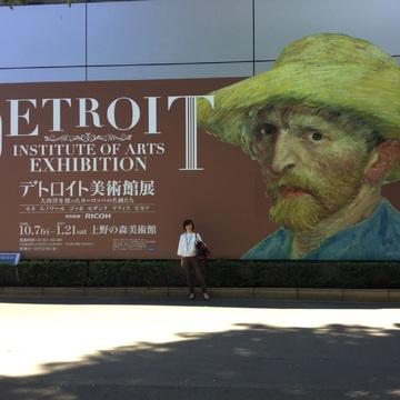 デトロイト美術館へ