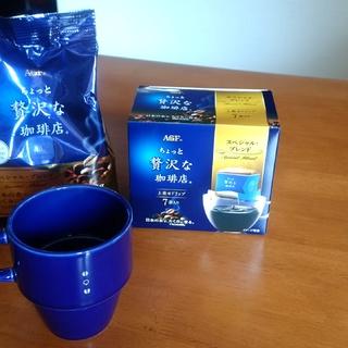 「COFFEE&BLUE」~ちょっと贅沢な珈琲店®~