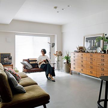 好きなものをミックスさせて快適空間を!坪田あさみさんの心地いい家づくり
