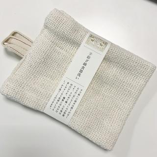 ■読みもの■レジ袋有料化の背景を知り、少しづつ脱プラライフを【おうちエコ活動】