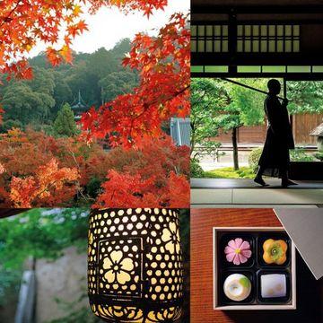 自宅&リモートで楽しむ『新しい京都2020』わが家で京都気分を満喫!