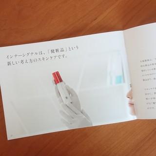 『健粧品』という新しい考え方のスキンケア。_1_3-1