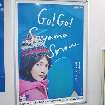 ^o^第39回【冬休みの計画を立てているあなたに】インスタ映えするスキー場
