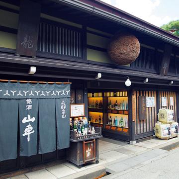 5.江戸末期から続く老舗の酒蔵 原田酒造場