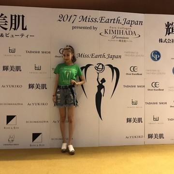 ミスアースコンテスト2017♡