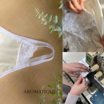 【数量限定】AROMATIQUE|CASUCAお買い上げの方に先着順でマスクをプレゼント!|eclat premium