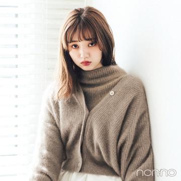 2019秋冬トレンド、江野沢愛美がキープしたアイテムは?