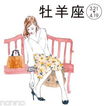 牡羊座さんの2018年夏の恋占い★大人の恋にステップアップ?