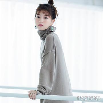 西野七瀬はグレイッシュなモカカラーで洗練された大人の女性に♡【冬の透明感ガール③】