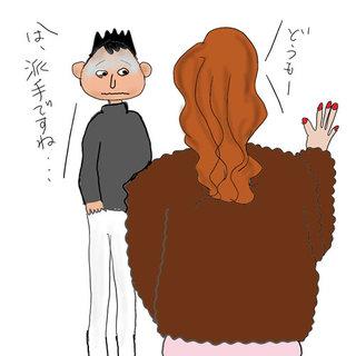 40歳の大晦日にお見合いパーティに参加【アラフォーケビ子の婚活記 #10】