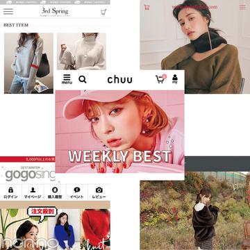 韓国ブランドの服、どこで買う? プチプラでおしゃれな通販サイトはココ!