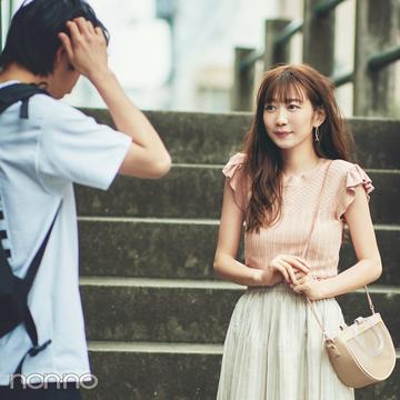 恋が始まる大学生コーデ最終章! 友達以上恋人未満だったのに…【vol.3】