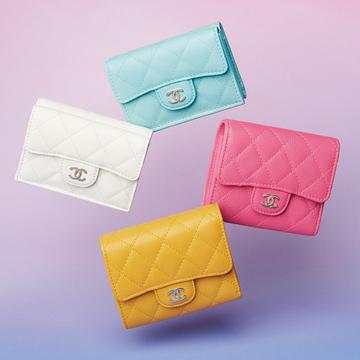 2019年、シャネルで買うなら新作の小さいお財布!【20歳からの名品】