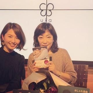 渡邉季穂さんと♡「雰囲気からして美人」を読んで、キレイを再考。