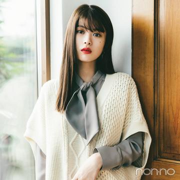 2019秋冬トレンド★ ニットベストを誰よりも可愛く着るためのQ&A