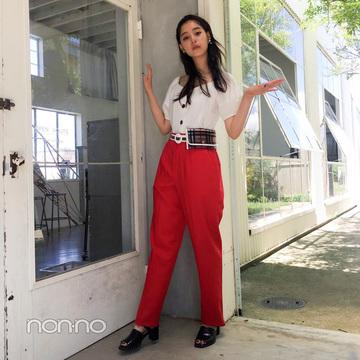 新木優子はこの夏、ボトムで赤を取り入れる!【毎日コーデ】