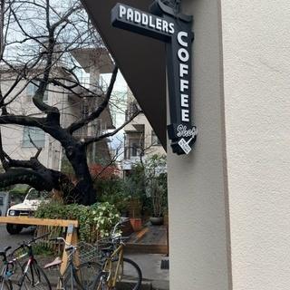 幡ヶ谷のパドラーズコーヒーで美味しいコーヒーとスイーツで至福の時間。