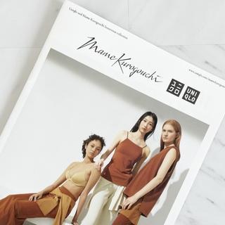 UNIQLO and Mame Kurogouchi:購入品紹介【40代 私のクローゼット】