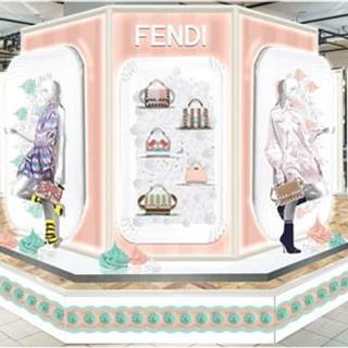フェンディの新作コレクションが一堂に!「スウィートドリーム」開催