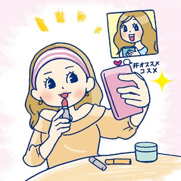 趣味で稼いでミリオネア!? 令和の稼ぎ方をノンノ10月号で目撃せよ!