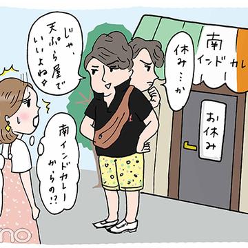 マッチングアプリあるある★ クスっと笑える失敗談10連発!