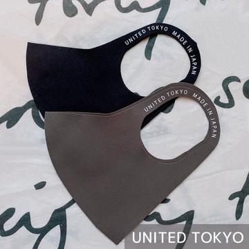 機能もおしゃれ感も満足♡ なマスク、あります! 【ウェブディレクターTの可愛い雑貨&フードだけ。】