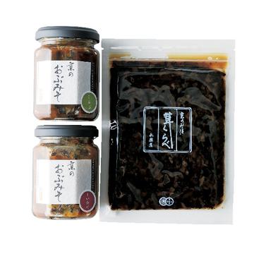 おむすびの具やご飯のお供に 「永楽屋」の茸くらべ、京のおぶみそ