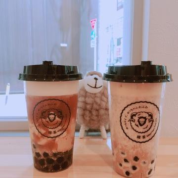選べるタピオカ♡綿茶