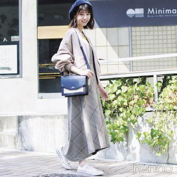 西野七瀬が着る♡ 秋の6着+ブルゾンのトレンド着回しコーデ5days!