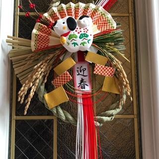 新年のご挨拶、そしてたまには夫婦でデート@神楽坂の話