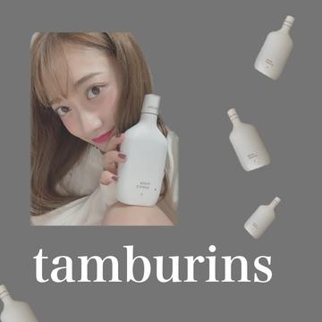 【tamburins】お洒落すぎる韓国コスメブランド