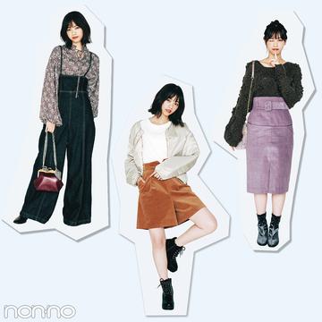 西野七瀬の解体新書★スカートもパンツも、ゆずれないのはココ!