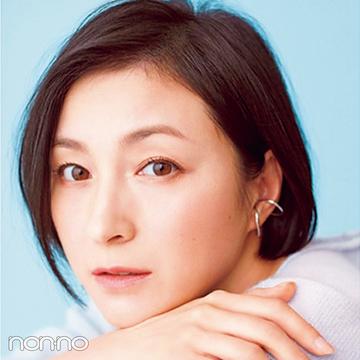 【ノンノ50thアニバーサリー】広末涼子さんからのお祝いメッセージをお届け! 貴重な表紙も公開