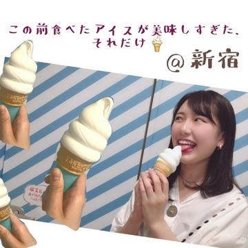 """""""生クリーム専門店milk""""のソフトクリームがうんまい〜"""