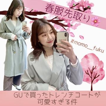 【GU】春に使えるトレンチコート!!