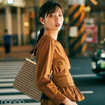 【金曜日】新川優愛はネイビー×マスタードのチェックのバッグで秋らしく♡