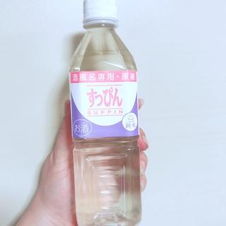 冷え知らずの秘密は酒風呂にあり。スキンケア用の日本酒、ご存知ですか?【マーヴェラス原田の40代本気美容 #57】