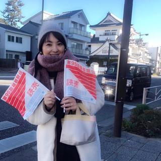 本年もよろしくお願いします♡お正月のお楽しみは箱根駅伝の応援です