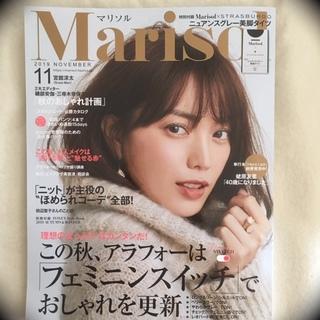 一足お先に♡マリソル11月号 with 特別付録 Marisol × STRASBURGO ニュアンスグレー美脚タイツ