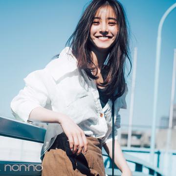 新木優子の白シャツ着回しコーデ7通り★ きれいめもカジュアルもお任せ!