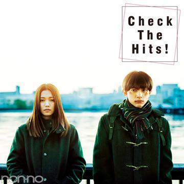 『リバーズ・エッジ』etc.2月の話題の映画4選★【Check The Hits!】