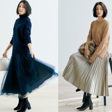 【2020年冬ファッション】50代向け冬のスカートコーデカタログ。大人可愛い着こなし術20
