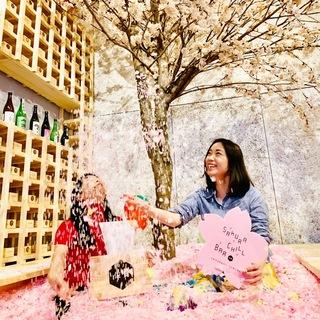 """一足早く満開の桜と花見酒が楽しめる""""映え""""イベント!"""