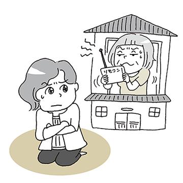 case2.結婚して実家を離れようやく落ち着いた関係に。でもいざ介護が始まったら…。(Wさん・47歳)