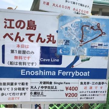アレンジTで愛犬を連れて江ノ島デート♪_1_4-2