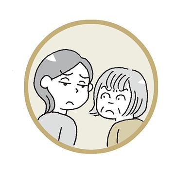 【50代の悩み】心に抱く母娘関係の葛藤 いろいろな形がある「私と母」