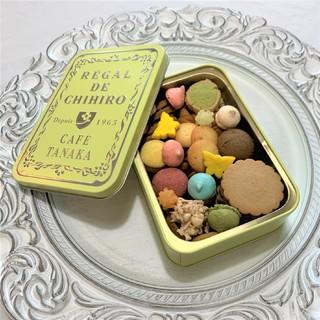 最近のおやつ【RÉGAL DE CHIHIROクッキー缶】