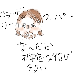 【胸キュンシネマ】アリースター誕生_1_2
